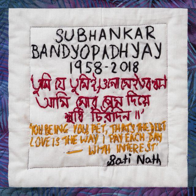 Bandyopadhyay, Subhankar